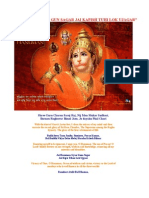 Hanuman Chalisa With English Translation