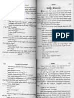 Agni Poolu Novel Pdf