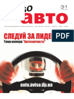 Aviso-auto (DN) - 31 /124/