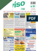Aviso (DN) - Part 2 - 29 /447/