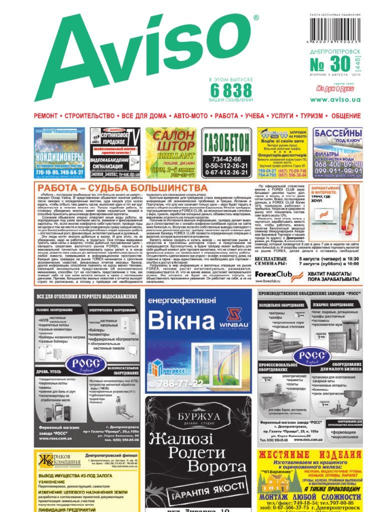Aviso (DN) - Part 2 - 30  448  e2c26668e9a
