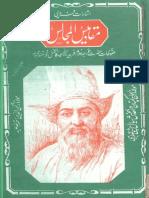 Maqabees Ul Majalis Urdu
