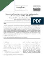ERP in Rolls-Royce