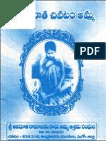 ChivatamAmma.pdf
