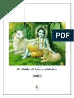 Krishna Shlokas (1)