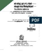 Hardware Tamil Notes