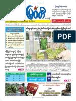 9 9 2017 Myawady Daily