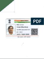 Vivek Aadhar Copy