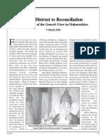 Ganapati 19-25.pdf