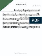 20110929011.pdf