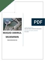 Pencahayaan Alami Masjid Amirul Mukminin Makassar