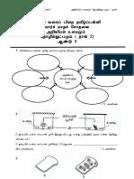 Sains thn 3 March Paper 2.docx