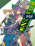 Tokyo Ravens - Volume 03 - CHImAirA DanCE