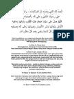 46498999-Doa-Majlis-Restu-Ilmu.doc
