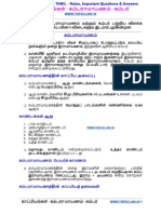 General Science Physics Laws in Tamil - Google Docs
