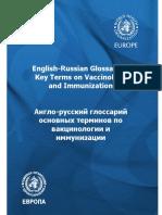 E92773.pdf