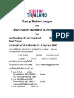 38612_Startup Thailand League.docx