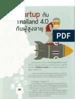 b329.pdf