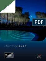 Citi Prestige 2017 Taiwan