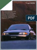 R32GTR Vspec2