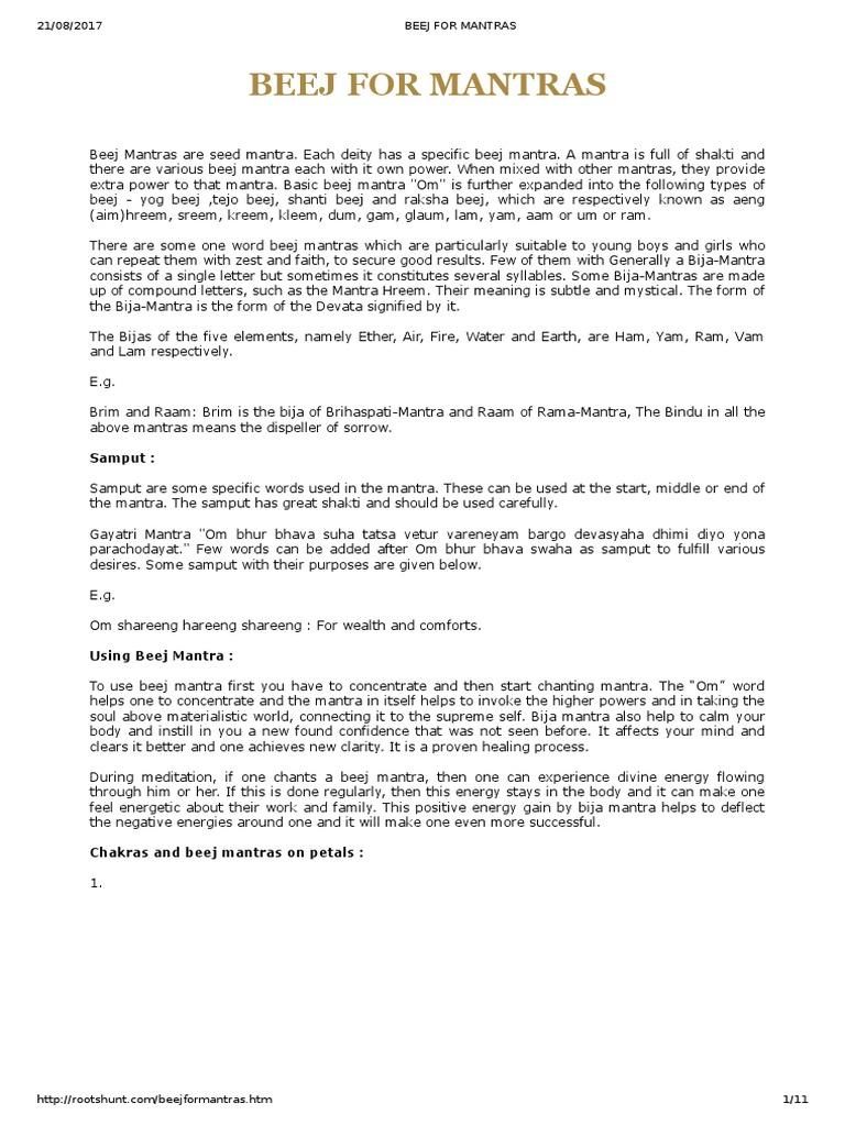 Beej for Mantras   Devi   Mantra