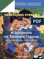 karatasu.pdf