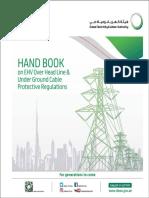 EHV Handbook ENG LowRes