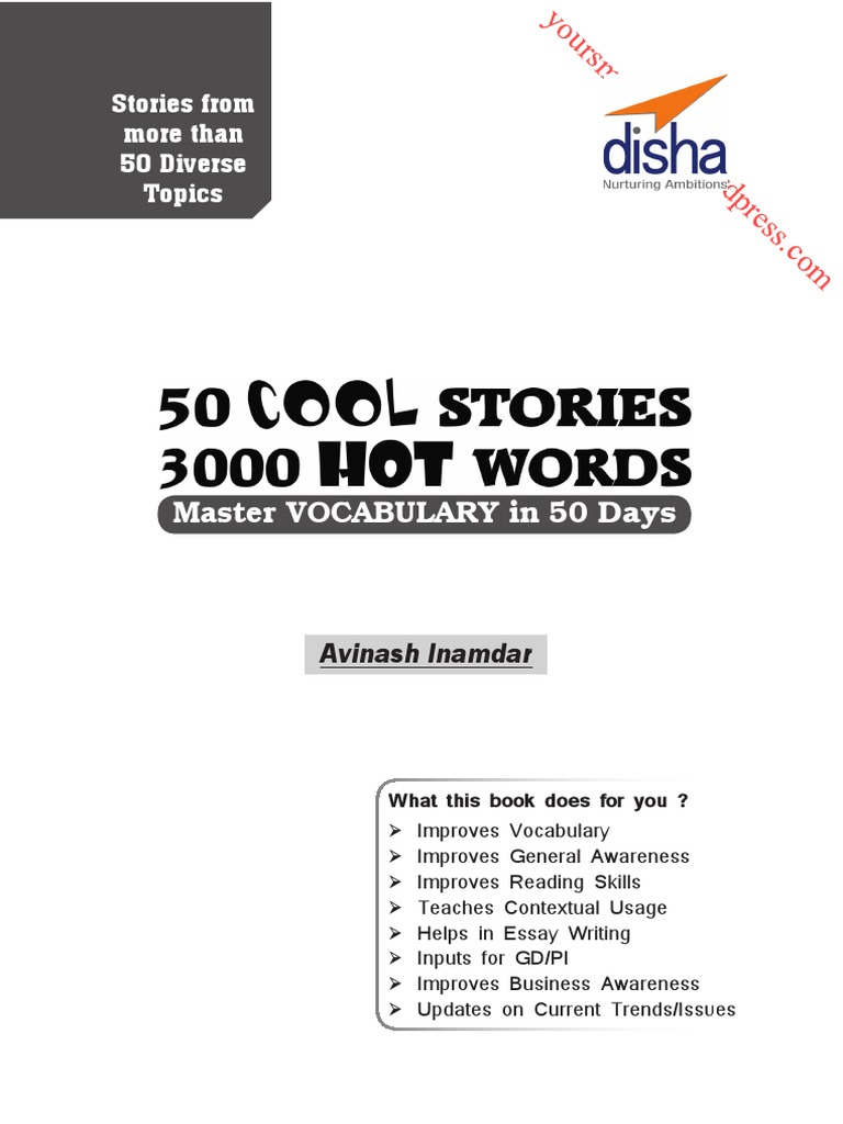 50 cool stories 3000 hot words master vocabulary in 50 days for 50 cool stories 3000 hot words master vocabulary in 50 days for gre mba sat banking ssc def transgender lgbtq rights fandeluxe Gallery