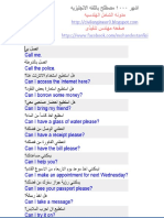1000 مصطلح انجليزي English/Arabic Ideoms