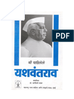 YC_Book1.pdf