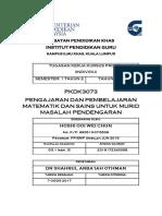 Kulit Depan PKDK 3073