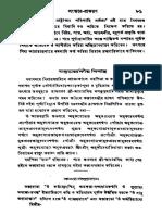 Narada Pancharatra chapter 2