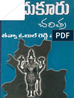 Mydukur Charitra TOR Articals
