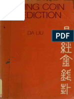 I Ching Coin Prediction - Da, Liu