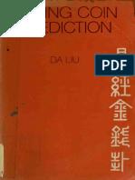I Ching Coin Prediction - Da, Liu