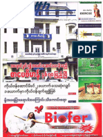 Health Digest Journal Vol 14, No 49.pdf