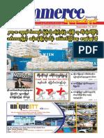 Commerce Journal Vol 17 No 35.pdf