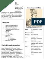 Taiping Emperor