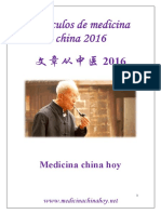 Articulos Medicina China Hoy 2016