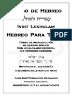 HEBREO_PARA_TODOS_2015 (2).pdf