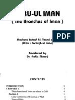 Branches of Iman by Shaykh Ashraf Ali Thanvi RA