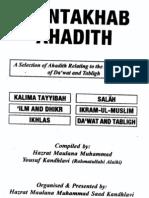 Muntakhib Ahadith Shaykh Muhammad Yusuf Kandhelvi English Complete