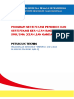 5_6145516404306083841.pdf