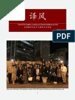Cld Newsletter Winter 2017