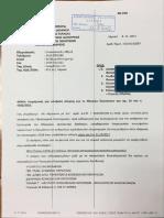 Έγγραφο Αποκεντρωμένης Διοίκησης Θεσσαλίας Στερεάς Ελλάδος - 11 Σεπτεμβρίου 2017