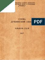 GGS_Ryabina_7.pdf