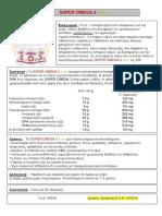 12 Ω3.pdf