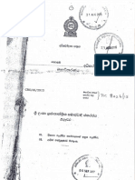 Sil Redi Case  | Judgment