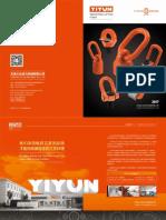 Yiyun Rigging Brochure