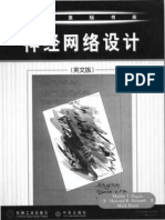 01 Martin T. Hagan - Neural Network Design, Chino (1996)